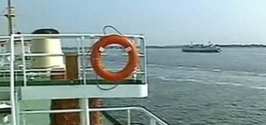 Video topdek PSD-veerboot Prinses Christina