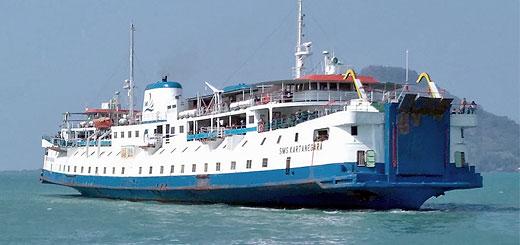 Voormalige PSD-veerboot Prinses Margriet